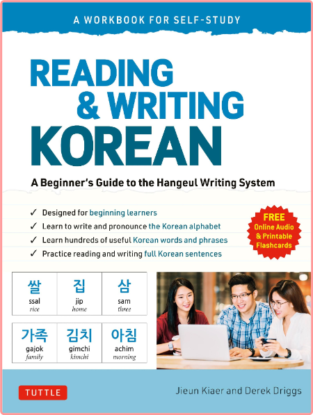 Reading and Writing Korean - A Workbook for Self-Study