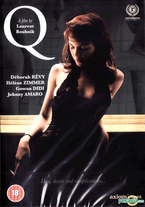 CockheroGirlfriend: Amateurs - Q Sexual Desire - Deborah Revy, Helene Zimme [HD 720p] (1.02 Gb)