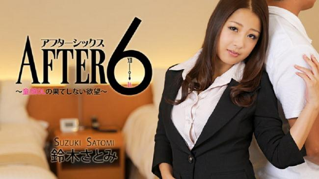Satomi Suzuki - After 6 A Horny Baby Faced Office Lady (2021 Heyzo) [FullHD   1080p  2.44 Gb]