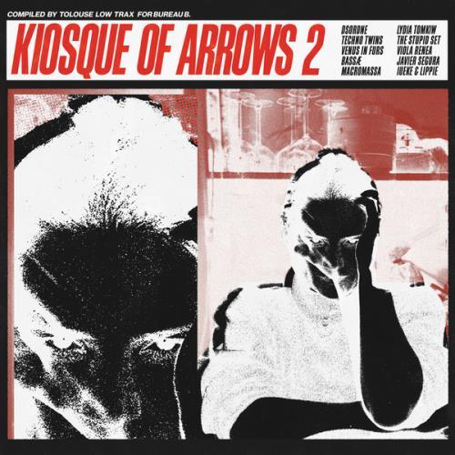 Kiosque of Arrows 2 (2021)